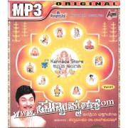 Vol 91-Punya Smarane - Dr. Rajkumar MP3 CD