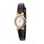 Relógio Lorus Castanho e Dourado