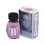 Suifan's Kwang magömlés késleltető olaj (3ml)