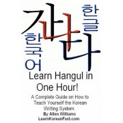 Learn Hangul in One Hour: A Complete Course on How to Teach Yourself the Korean Writing System, Paperback