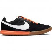 Nike Premier II Sala Indoor Black White Total Orange