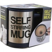 Tradeaiza self stirring mug coffee mixing 001