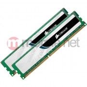 Performanta DDR3 4GB 1333MHz CL9 (CMV8GX3M2A1333C9)