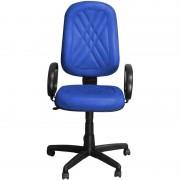 Cadeira Presidente Classic Azul Giratória com Regulagem e Braço de Apoio - Pethiflex
