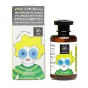 Apivita Kids Shampoo Mit Kamille & Honig