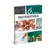 Udžbenik Matematika 6. razred udžbenik Klett