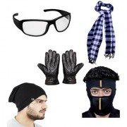 Combo Of Winter Night Drive Night Vision Glasses Makes Night Driving Easy With Cap Gloves Muffler And Fase Mask