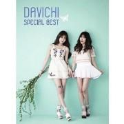 Unbranded Davichi - meilleur spécial à l'importation USA [CD]