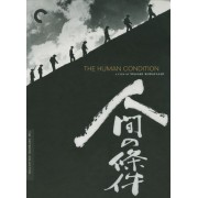The Human Condition [Criterion Collection] [4 Discs] [DVD]
