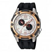 Мъжки часовник Casio Collection - MTP-1326-7A1VDF