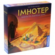 Joc de societate Imhotep Kosmos
