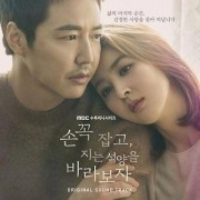 PID Let's Hold Hands Tightly & Watch The Sunset / Ost [CD] USA import