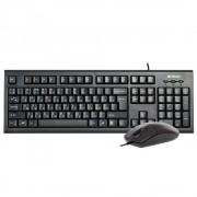 Kit tastatura + mouse A4tech KR-8520D, cu fir, negru, tastatura KR-85, Mouse OP-620D0B, ANTI-RSI, USB