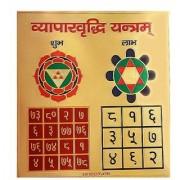 Jewelswonder Prabhu Drshti Vyapar Vridhi Yantram