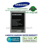 Original Samsung Galaxy Note II Note 2 Battery 3100mAh