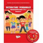 Manual dezvoltare personala, clasa a II-a, semstrul I (contine CD cu manualul in format digital)