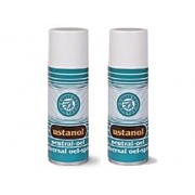Spray Ulei Ballistol Ustanol pentru Conservare/Curatare, 200ml
