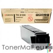 Тонер касета Kyocera TK-810K (Black)