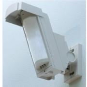Detector de exterior Optex HX-40DAM (Optex)