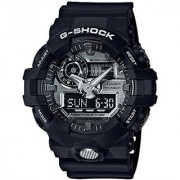 Casio Analog-Digital Grey Round Watch -GA-710-1ADR (G738)