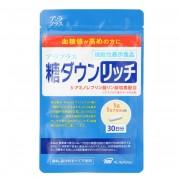 アラプラス 糖ダウン リッチ 30日分【QVC】40代・50代レディースファッション