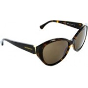 Emporio Armani Cat-eye Sunglasses(Brown)