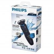 Philips afeitadora recargable para hombre YS526 SmartClick comedcut cabezas 2 en 1 herramienta multifunción afeitadora lavable con aceite limpieza(azul)