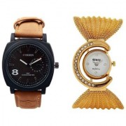 Curren Brawn and Golden Glory Analog Couple Watches for Men and Women