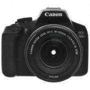 Canon Aparat EOS 2000D + Obiektyw 18-55mm + Obiektyw 75-300mm
