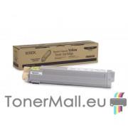 Тонер касета XEROX 106R01152 (Yellow)