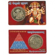 Shopping store Shri Panchmukhi Hanuman Pocket Yantra Golden Plated Coin In Card