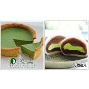 静岡県産抹茶を使用したお菓子 2点セットA