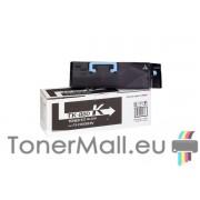 Тонер касета Kyocera TK-880K (Black)