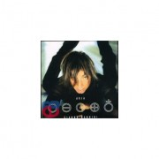 Sony Music Entertainment Sony Music Entertainment Cd Nannini Gianna - Aria