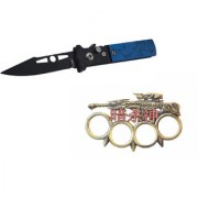 prijam Pocket Knife F-304 (16cm) Model & Top Model Knuckle Punch Pack of 2 Products