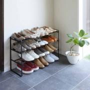 Yamazaki Meuble à chaussures extensible