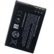 Original Nokia BL4U Mobile Phone Battery E66 E75 C5-03 N5530 N5730 N3120 N6216 100 ORIGINAL WITH BILL 3 MONTHS SELLER WARRANTY