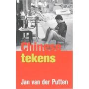 Reisverhaal - Opruiming Chinese Tekens | Jan van der Putten