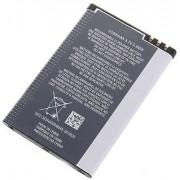 Akumulátor pro VERIA DDK 5084, DDK 5085, DDK 5090 a DDK 5090 GSM