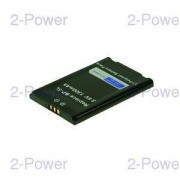 2-Power Mobiltelefon Batteri Nokia 3.6v 1300mAh (BP-5L)