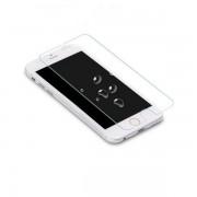 Folie Protectie Antisoc Ecran Apple iPhone 6 Tempered Glass Screen Guardian
