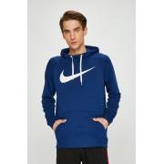 Nike - Суичър