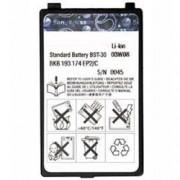 Sony Ericsson BST-30 Батерия за Sony Ericsson