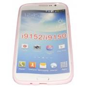 Силиконов гръб ТПУ за Samsung Galaxy I9150 Mega 5.8 Розов