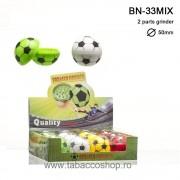 Grinder din plastic tip minge de fotbal 50mm