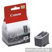 CANON PG-50 Black Inkjet Cartridge (BS0616B001AA)