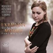 ARS PRODUKTION Kolessa / Petrychenko, Violina - ukrainien Moods - Piano Miniatures [SACD] USA import