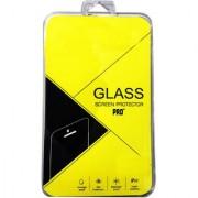 Sivkar 03mm Flexible Premium Tempered Glass Screen Protector For Lenovo A6600 Plus
