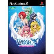 Broccoli Galaxy Angel: Eternal Lovers [Japan Import]