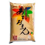 広島あきろまん(5kg×1袋) 29年産